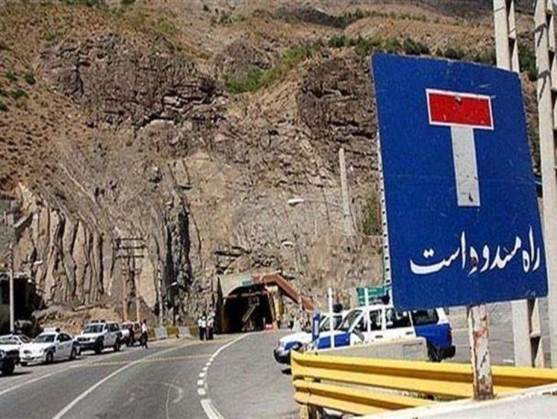 کدام جادههای کشور در 26 تیر مسدود هستند؟