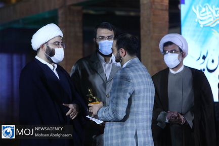 اختتامیه ششمین هفته هنر انقلاب اسلامی