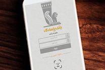 پرداخت های روزانه را با همراه بانک پاسارگاد برنامه ریزی کنید