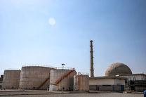 آمریکا به خرید آب سنگین از ایران پایان داد