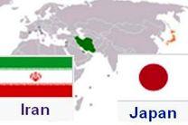 همکاری های ایران و ژاپن برای تجهیز گمرکات وارد فاز اجرایی شد