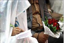 کمیسیون تخصصی ازدواج و تعالی خانواده تشکیل شد