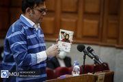ششمین جلسه دادگاه رسیدگی به اتهامات محمد امامی و ۳۳ متهم دیگر
