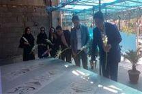 غبارروبی مزار شهدای گمنام در فاطمیه بزرگ تهران