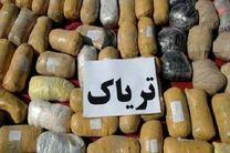 کشف 50 کیلو تریاک از باند مواد مخدر در کرمانشاه