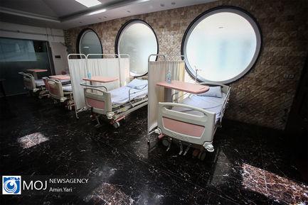 بهره برداری از نقاهتگاه بیماران کرونایی در بیمارستان لبافینژاد