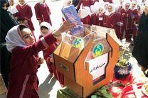 جشن نیکوکاری با شعار «جوانه لبخند میکاریم» در گیلان