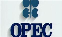 زمزمه های خروج اوپک از توافق کاهش تولید نفت
