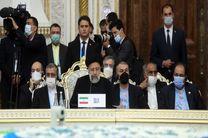 الحاق ایران به پیمان شانگهای از نگاهی دیگر