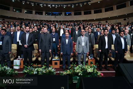 كنفرانس بين المللی حمل و نقل