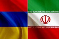 ایران و ارمنستان سه یادداشت تفاهم امضا کردند