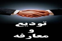 فرماندار جدید کنگاور معارفه شد