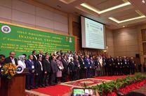 آغاز به کار نشست شورای اجرایی مجمع مجالس آسیایی در کامبوج با حضور هیات پارلمانی ایران