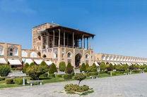 کیفیت هوای اصفهان در شرایط سالم است