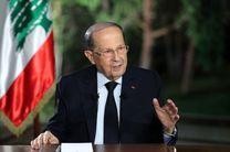 رئیس جمهور لبنان از مردم خواست به خانه هایشان بازگردند