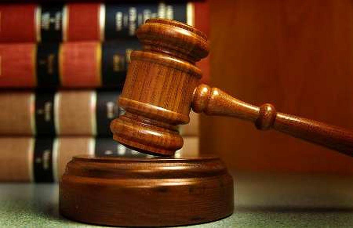 صدورحکم قضایی برای یک واحد آلاینده محیط زیست در شهرستان کاشان