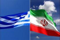 ایران و یونان تفاهمنامه بورسی امضا کردند