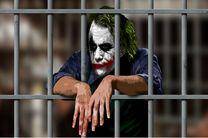 مجرمان سایبری زندانی میشوند