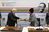 سند همکاری بین ایران و آفریقای جنوبی امضا شد