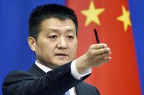 چین خواستار خویشتنداری هند و پاکستان شد
