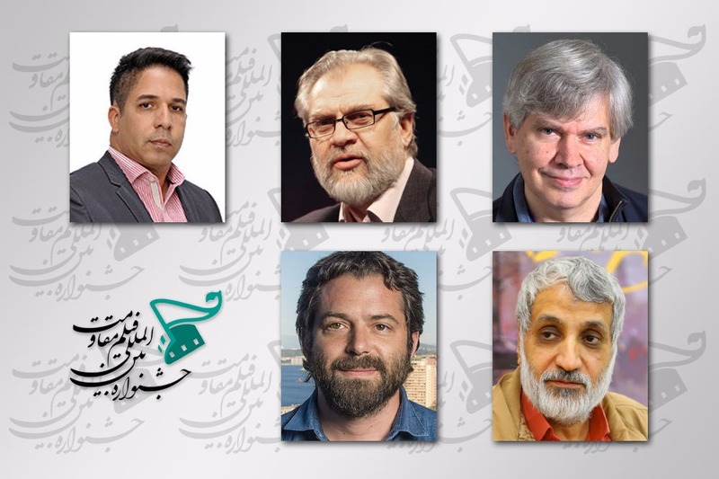 معرفی داوران فیلمهای مستند بخش بینالملل جشنواره مقاومت