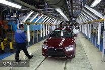 کاهش قیمت چند خودروی داخلی