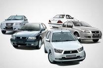 قیمت خودروهای داخلی 6 مهر 98/ قیمت پراید اعلام شد