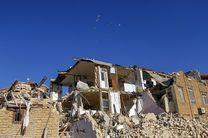 خسارت بیش از 6 هزار خانه مددجویان کمیته امداد امام خمینی در زلزله