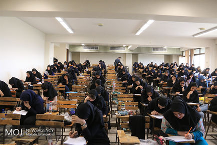برگزاری+آزمون+سراسری+کارشناسی+سال+97+در+اصفهان