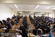 زمان برگزاری آزمون کارشناسان رسمی دادگستری 98 اعلام شد