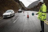 وضعیت جوی و ترافیکی جاده های مازندران در 12 شهریور