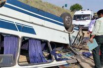 واژگونی مینی بوس با 23 مصدوم در اصفهان