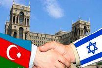 گسترش مناسبات نظامی اسرائیل و آذربایجان در سایه حفظ سیاست بیطرفی ایران در مناقشه قرهباغ