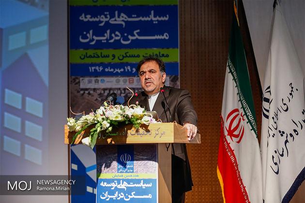 برای اسکان موقت زلزله زدگان بنیاد مسکن هشت استان معین بسیج شده اند