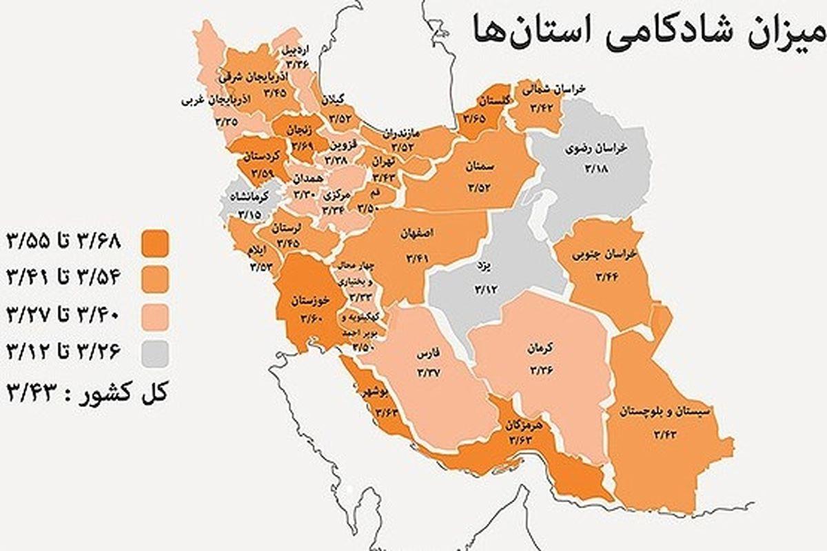 قم و تهران نه تنها شادترین استان ها نیستند که حتی جزء افسرده ترین استان ها هستند!