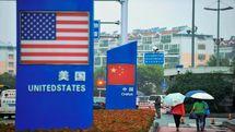 China raises tariffs on US goods