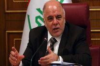 نامزدهای ریاست جمهوری باید به وحدت عراق و حفاظت از حاکمیت کشور پایبند باشد