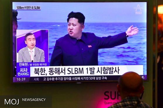 آزمایش جدید کره شمالی نشان از پیشترفت این کشور دارد + عکس