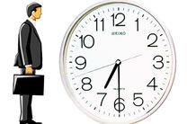 ساعت کار ادارات خوزستان تغییر کرد
