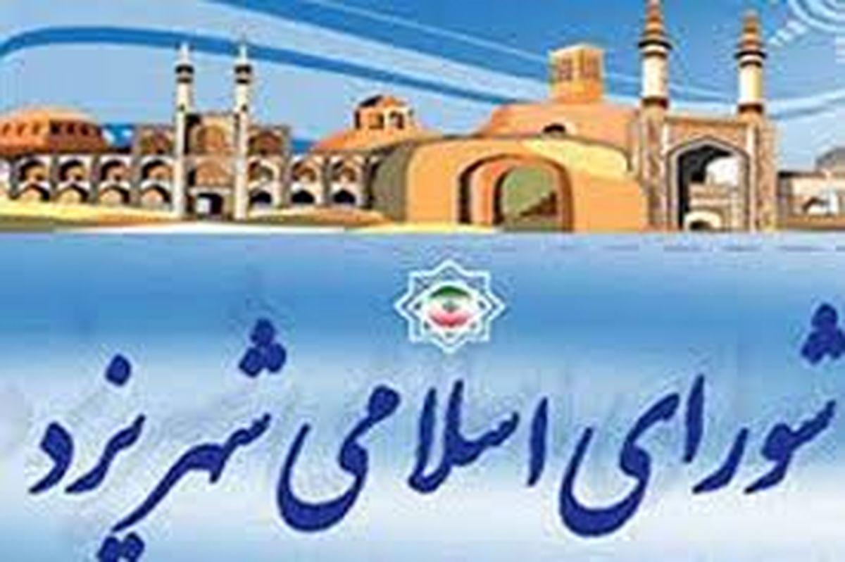 طرح هفت خوان را برای دسترس پذیری بیشتر شهر یزد اجرا می کنیم