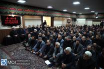 دومین روز از مراسم عزاداری حسینی در دفتر رئیس جمهور برگزار شد