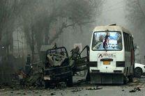 وقوع ۴ انفجار پیاپی و مرگبار در پایتخت افغانستان