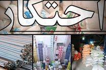 انبار احتکار کالا در اصفهان  کشف شد