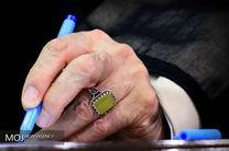 رهبر انقلاب درگذشت مرحوم چایچیان را تسلیت گفتند