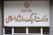 وزیر پیشنهادی فرهنگ و ارشاد اسلامی نگاه مثبت و توسعهای به رسانهها دارد