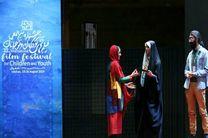 برگزیدگان بخش وب سری جشنواره کودک معرفی شدند