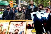 تأیید یک فیلم اجتماعی از شمال تا جنوب شهر / «لانتوری» فیلمی درباره نیاز به تغییر
