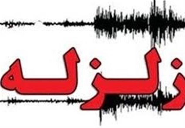 وقوع 4 زلزله در دو شهر خوزستان از بامداد امروز