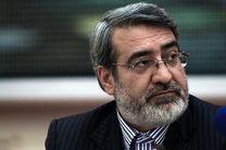 واکنش وزیر کشور به تغییر استاندار لرستان؛ هنوز تصمیم نگرفتهایم
