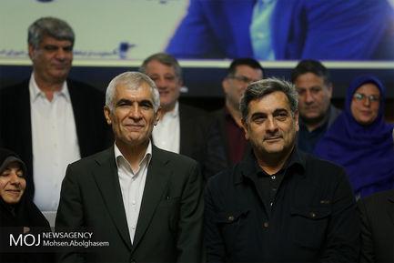 تکریم افشانی ، شهردار سابق در جلسه شورای شهر تهران